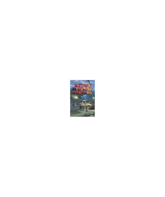 Wojenne - Bitwy II Wojny Światowej (III edycja)