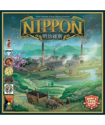 Nippon (edycja 2017)