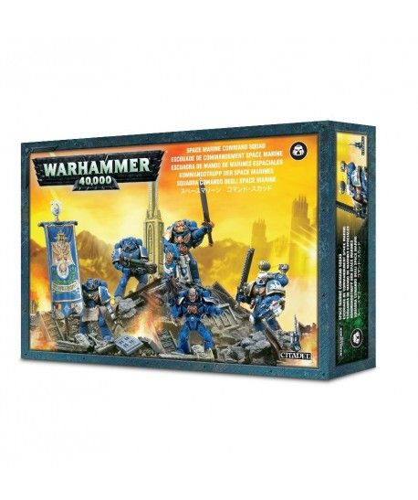 Space Marines - Space Marine Command Squad