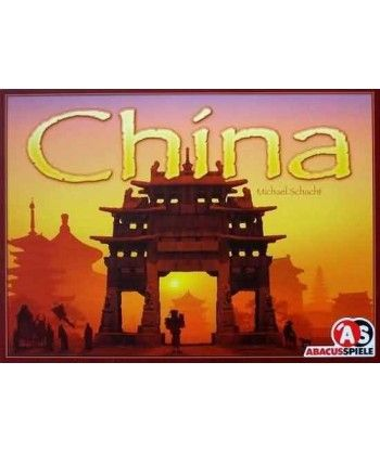 Strategiczne - China