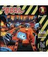 Strategiczne - Robo Rally